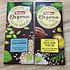 Шоколад черный без глютена Torras с оливковым маслом и солью Organic Bio 70 % cacao negro dark 100 г Испания, фото 2