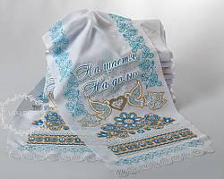 Рушник вышитый  со стразами голубой