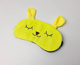 """Прикольная маска на глаза для сна """"Зайчик с ушками"""" (желтый) - Мягкая удобная маска для сна недорогой подарок"""
