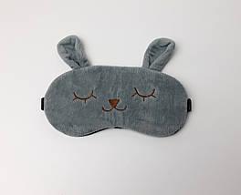 """Тканинна маска на очі для сну """"Зайчик з вушками"""" (сірий) - М'які зручні маска для сну недорогий подарунок"""