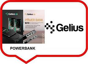 Портативні батареї Powerbak Gelius
