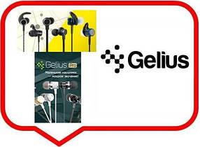 Навушники та гарнітури Gelius