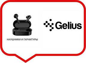 Бездротові навушники Gelius