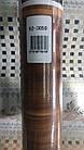 Самоклейка золотистый орех PATIFIX, 67 см код 62-3050, фото 3
