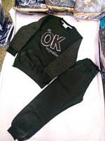 """Спортивний костюм на манжетах з кишенями на дівчинку 5-8 років (4 цв) """"SMILE"""" купити оптом в Одесі на 7 км"""