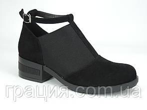 Женские туфли из натуральной замши на не большем каблуке