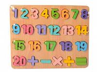 Деревянная игрушка Рамка-вкладыш MD 2215 цифры (MD 2215-1)