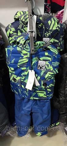 Зимние комплекты на мальчика оптом, Cross Fire , 12-36 рр., фото 2