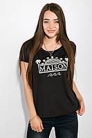 Футболка женская приталенная MAISON 516F291 (Черный)
