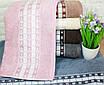 Лицевые турецкие полотенца Кубики, фото 4