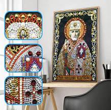 КФ-03. Алмазная мозаика Икона Святой Николай-Чудотворец