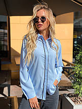 Блузка 641 голубая, фото 2