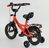 Велосипед детский Corso 12 дюймов 0106, фото 3