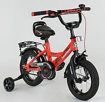 Велосипед детский Corso 12 дюймов 0106