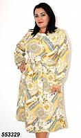 Женское жёлтое платье с абстрактным принтом 48,50,52,54,56, фото 1