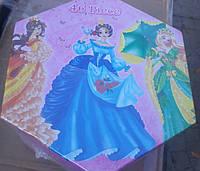"""Набор для творчества KK-46 (BP-46) """"Принцессы три девочки"""" Шестигранник 46 предметов"""