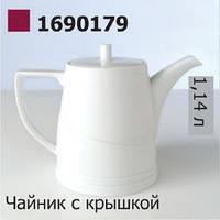 Чайник заварочный с крышкой Hotel (1,14 л), фото 1