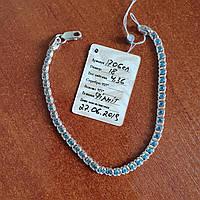 Браслет Арабський Бісмарк із блакитним каменями супер легкий, фото 1