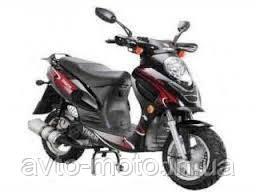 YIBEN скутер YB50QT-6D 49 см3