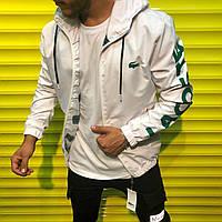 Мужская ветровка с капюшоном белая, мужские ветровки стильные молодежные, куртка легкая Турция(осень,весна)