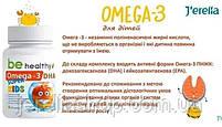 Омега - 3 для дітей. Омега 3 для детей (Рыбий жир)  Джерелія Jerelia Джерелия, фото 6