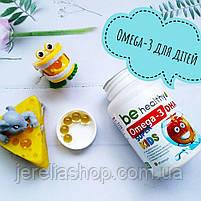 Омега - 3 для дітей. Омега 3 для детей (Рыбий жир)  Джерелія Jerelia Джерелия, фото 3