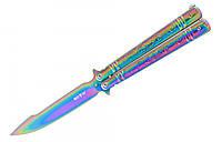 Складной нож-балисонг Градиент 3, красочный подарок другу