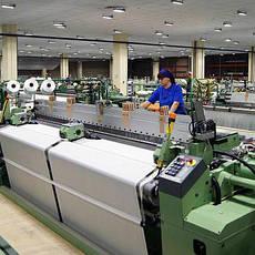Оборудование для легкой промышленности, общее