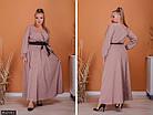 Платье  в пол нарядное  бежевый Осень Украина 50-52 большого размера 852115-7, фото 3
