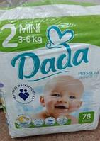 Памперсы Dada 2-ка Premium (3-6 кг) - 74 шт.