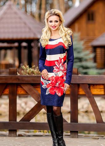 Яркое женское платье, фото 2