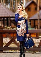 Яркое женское платье