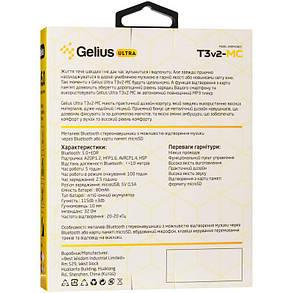 Беспроводная гарнитура Bluetooth наушники Gelius Ultra T3v2-MC Black, фото 2