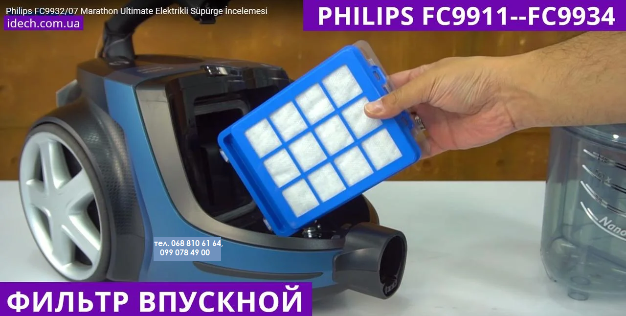 Оригинал фильтр Philips Powerpro Ultimate fc9912 9932 на пылесос с контейнером колбой без мешка для сбора пыли