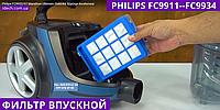Оригинал фильтр Philips Powerpro Ultimate fc9912 9932 на пылесос с контейнером колбой без мешка для сбора пыли, фото 1