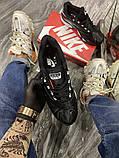 Чоловічі кросівки Nike Air Max TN Plus Black Blue, фото 7