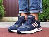 Мужские кроссовки  Adidas Zx 500 Rm темно синие с белым, фото 3