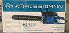 Бензопила Kraissmann KS 5220 CC. Бензопила Крайсман, фото 7