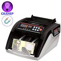 Машинка для счета денег c детектором Bill Counter UV MG 5800 счетная машинка банкнот