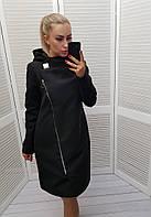 Женское кашемировое пальто на молнии с капюшоном демисезонное пальто размер: 42, 44, 46, 48