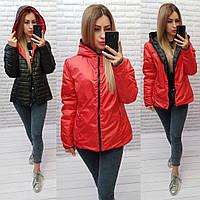 Женская осенняя куртка двусторонняя плащевка + силикон 100 размер: 42, 44, 46, 48