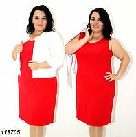 Костюм женский двойка платье и пиджак красный 48,50,52,54