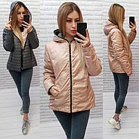 Женская демисезонная куртка двусторонняя плащевка + силикон 100 размер: 42, 44, 46, 48