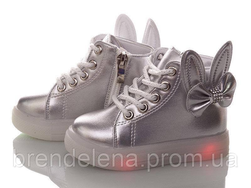 Ботинки детские для девочки Bbt  р22-26 (код 1555-00) 23