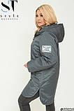 Женская демисезонная куртка прямого кроя плащёвка плотная утеплитель синтепон 80 батальные размеры:от 52 до 62, фото 7