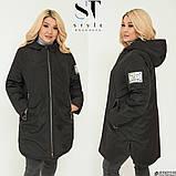 Женская демисезонная куртка прямого кроя плащёвка плотная утеплитель синтепон 80 батальные размеры:от 52 до 62, фото 2