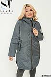 Женская демисезонная куртка прямого кроя плащёвка плотная утеплитель синтепон 80 батальные размеры:от 52 до 62, фото 8