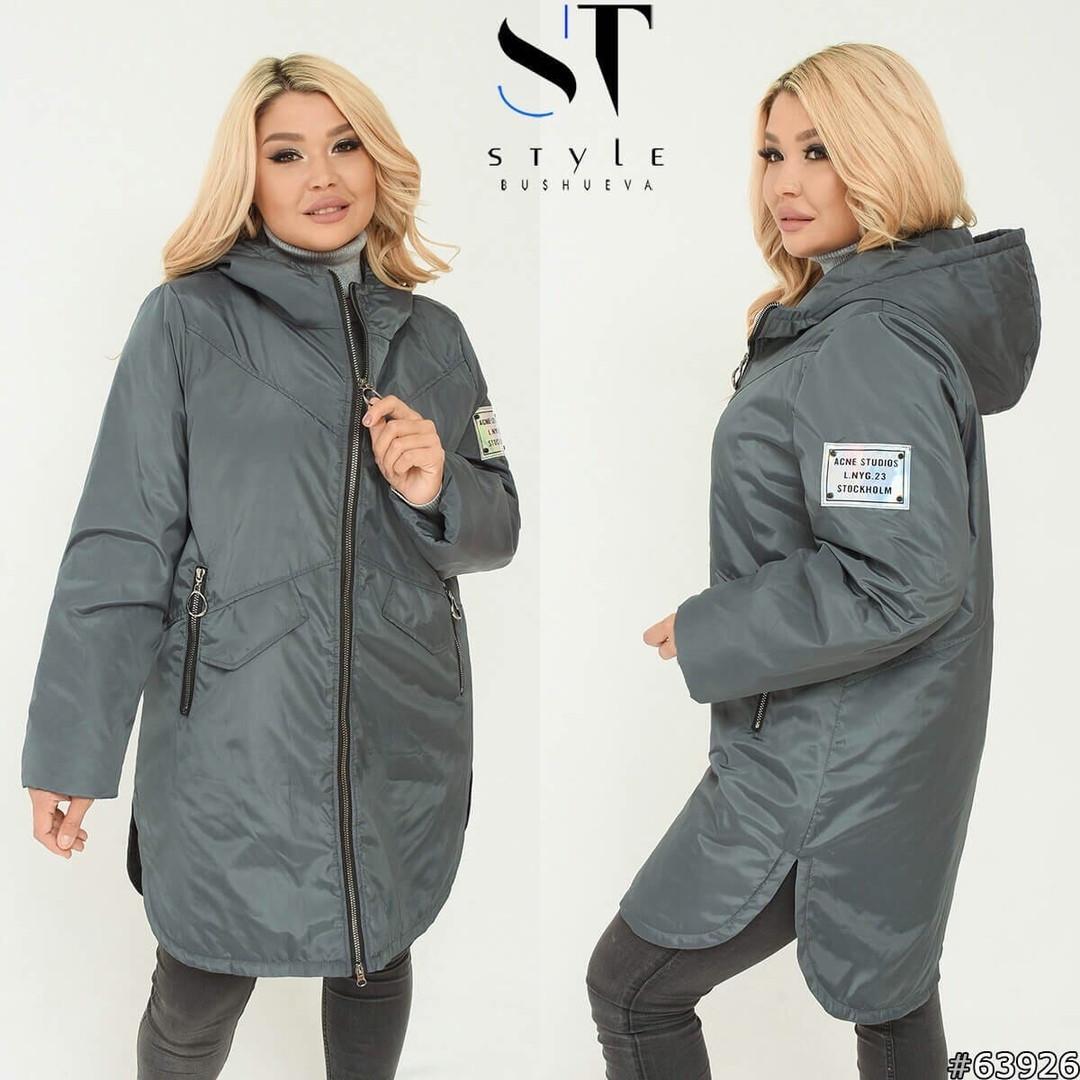 Женская демисезонная куртка прямого кроя плащёвка плотная утеплитель синтепон 80 батальные размеры:от 52 до 62