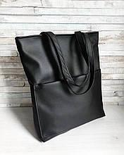 Черная женская сумка шоппер с большим карманом на молнии и двумя ручками матовая эко-кожа, качественный кожзам
