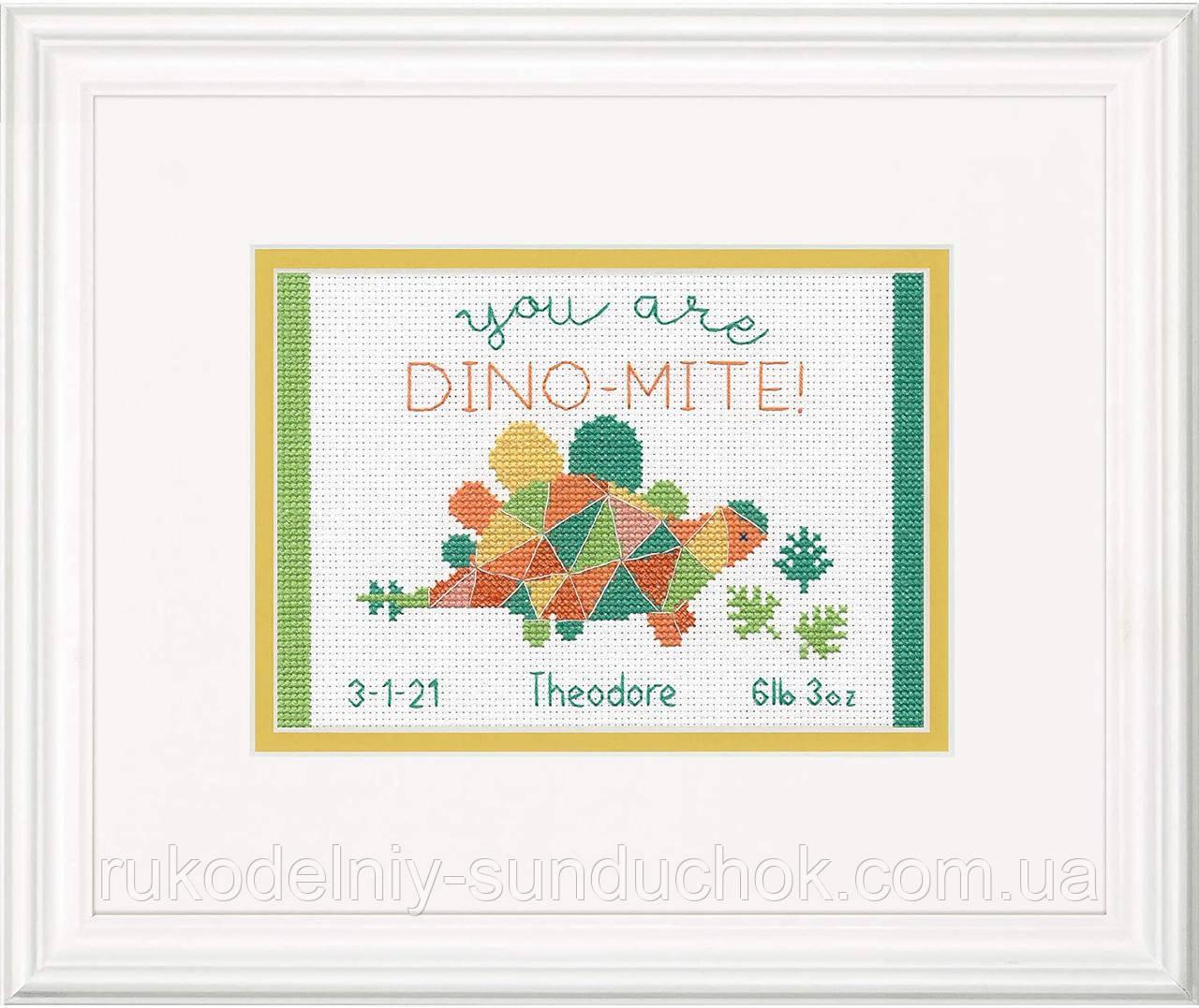 """Набір для вишивання Dimensions 70-65210 """"Динозаврик"""" (Dino)"""